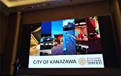 金沢市によるプレゼンテーション