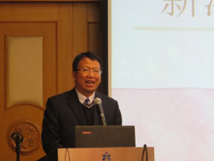 清華大学 楊健教授 会長就任あいさつ