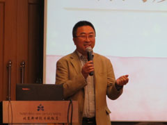 北京三生幸科貿発展有限公司 張国良総経理 副会長就任あいさつ