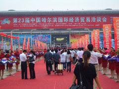 商談会初日正門から大勢のバイヤーが会 場に向かいます