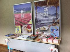 新潟市展示ブース