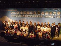 大会出場者と関係者の記念撮影