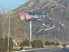 <山が近づき,長城が見えてきます>