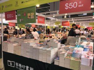 他フロアーではブックフェアの名に相応しい本の即売会を開催。大きな会場に大量の本が埋め尽くされていました。