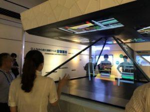 綿陽市を拠点とする大手家電メーカー 「長虹集団」を視察