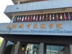 留学生が学習する校舎