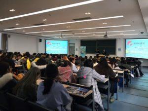 日本語学科の学生のほとんどが 出席してくださいました。