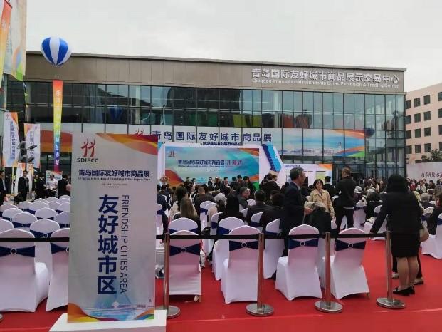 青島輸入商品展へ出展